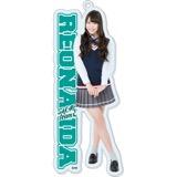 SKE48 2016年1月度個別グッズ「BIGアクリルキーホルダー」 井田玲音名