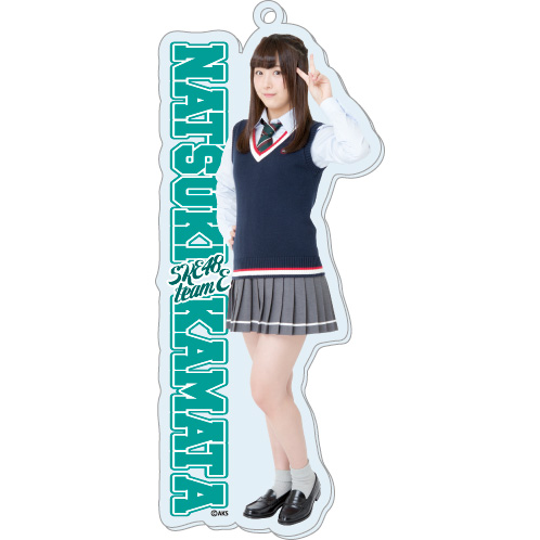 SKE48 2016年1月度個別グッズ「BIGアクリルキーホルダー」 鎌田菜月