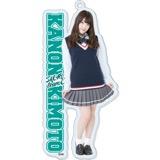 SKE48 2016年1月度個別グッズ「BIGアクリルキーホルダー」 木本花音