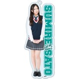 SKE48 2016年1月度個別グッズ「BIGアクリルキーホルダー」 佐藤すみれ
