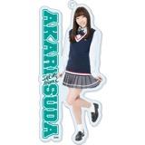 SKE48 2016年1月度個別グッズ「BIGアクリルキーホルダー」 須田亜香里