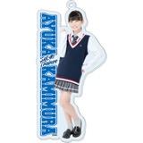 SKE48 2016年1月度個別グッズ「BIGアクリルキーホルダー」 上村亜柚香