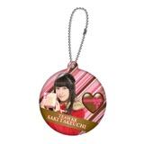 SKE48 2016年2月度個別グッズ「ぷくぷくキーホルダー」 竹内彩姫