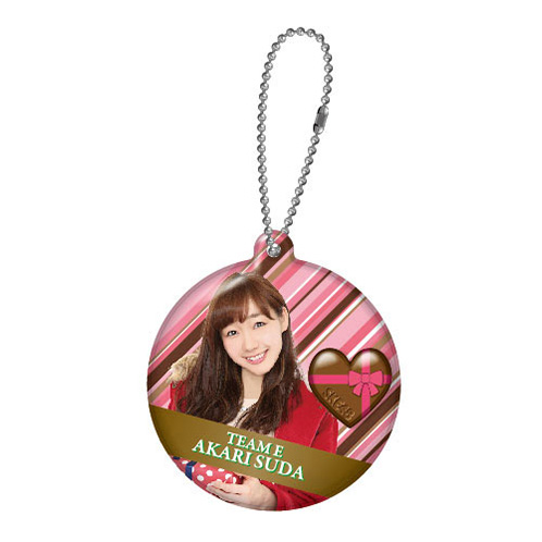 SKE48 2016年2月度個別グッズ「ぷくぷくキーホルダー」 須田亜香里