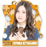 SKE48 2016年2月度個別グッズ「パズルキーチェーン」 北川綾巴