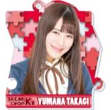 SKE48 2016年2月度個別グッズ「パズルキーチェーン」 高木由麻奈