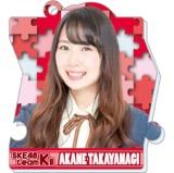 SKE48 2016年2月度個別グッズ「パズルキーチェーン」 高柳明音