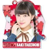 SKE48 2016年2月度個別グッズ「パズルキーチェーン」 竹内彩姫