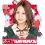 SKE48 2016年2月度個別グッズ「パズルキーチェーン」 古畑奈和