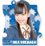 SKE48 2016年2月度個別グッズ「パズルキーチェーン」 末永桜花