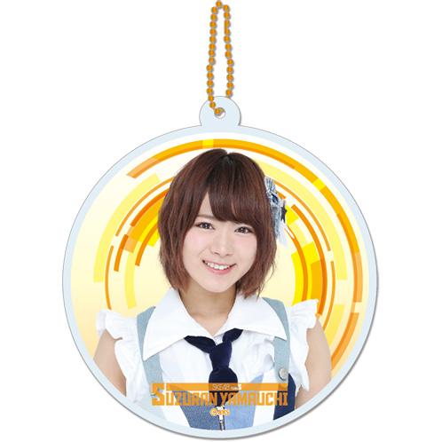 SKE48 2016年6月度個別グッズ「ソフトキーチェーン」 山内鈴蘭