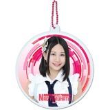 SKE48 2016年6月度個別グッズ「ソフトキーチェーン」 古畑奈和