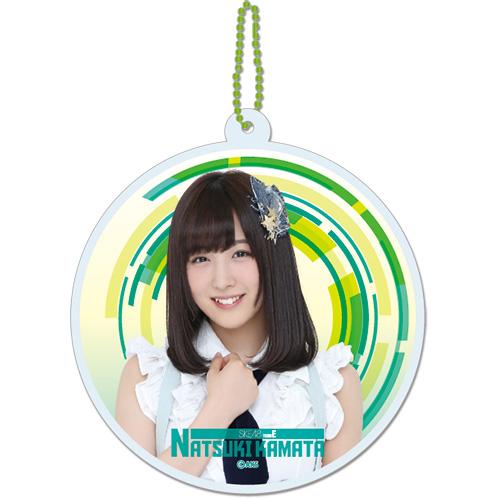 SKE48 2016年6月度個別グッズ「ソフトキーチェーン」 鎌田菜月