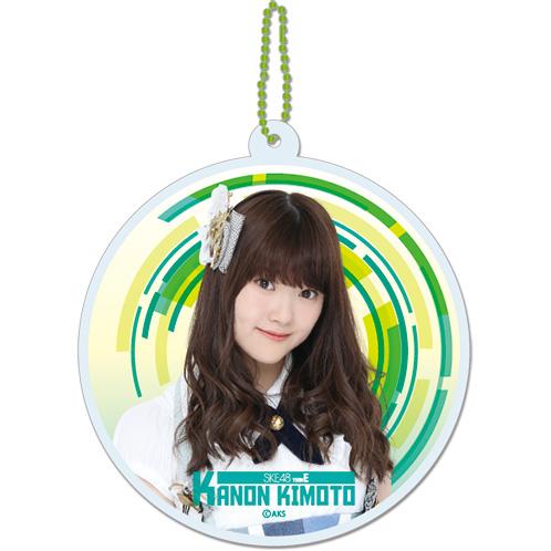 SKE48 2016年6月度個別グッズ「ソフトキーチェーン」 木本花音