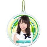 SKE48 2016年6月度個別グッズ「ソフトキーチェーン」 熊崎晴香