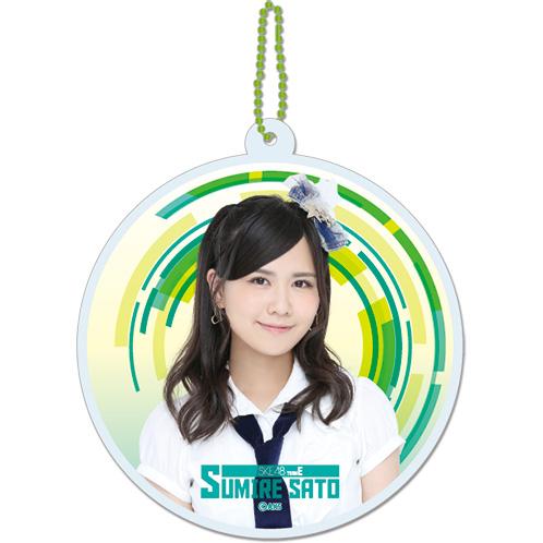 SKE48 2016年6月度個別グッズ「ソフトキーチェーン」 佐藤すみれ