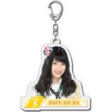 SKE48 2016年6月度個別グッズ「アクリルキーホルダー」 東李苑