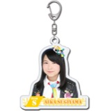 SKE48 2016年6月度個別グッズ「アクリルキーホルダー」 杉山愛佳