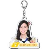 SKE48 2016年6月度個別グッズ「アクリルキーホルダー」 松井珠理奈