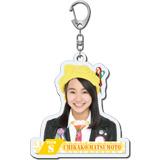 SKE48 2016年6月度個別グッズ「アクリルキーホルダー」 松本慈子