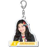 SKE48 2016年6月度個別グッズ「アクリルキーホルダー」 宮前杏実