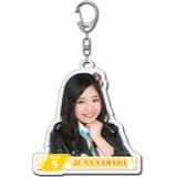 SKE48 2016年6月度個別グッズ「アクリルキーホルダー」 山田樹奈