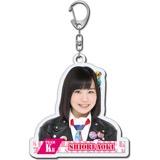 SKE48 2016年6月度個別グッズ「アクリルキーホルダー」 青木詩織