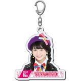 SKE48 2016年6月度個別グッズ「アクリルキーホルダー」 小畑優奈