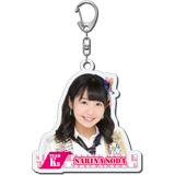 SKE48 2016年6月度個別グッズ「アクリルキーホルダー」 惣田紗莉渚