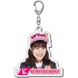 SKE48 2016年6月度個別グッズ「アクリルキーホルダー」 高木由麻奈
