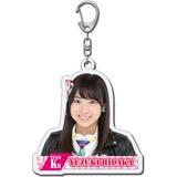 SKE48 2016年6月度個別グッズ「アクリルキーホルダー」 日高優月