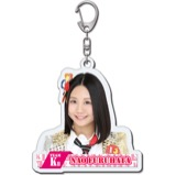 SKE48 2016年6月度個別グッズ「アクリルキーホルダー」 古畑奈和