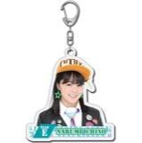 SKE48 2016年6月度個別グッズ「アクリルキーホルダー」 市野成美