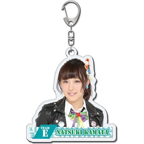 SKE48 2016年6月度個別グッズ「アクリルキーホルダー」 鎌田菜月