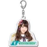 SKE48 2016年6月度個別グッズ「アクリルキーホルダー」 木本花音
