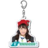 SKE48 2016年6月度個別グッズ「アクリルキーホルダー」 斉藤真木子