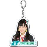 SKE48 2016年6月度個別グッズ「アクリルキーホルダー」 福士奈央