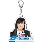 SKE48 2016年6月度個別グッズ「アクリルキーホルダー」 太田彩夏