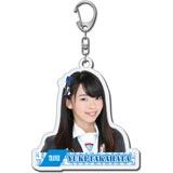SKE48 2016年6月度個別グッズ「アクリルキーホルダー」 髙畑結希