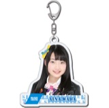 SKE48 2016年6月度個別グッズ「アクリルキーホルダー」 和田愛菜