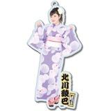 SKE48 2016年8月度個別グッズ「BIGアクリルキーホルダー(浴衣Ver.)」 北川綾巴