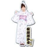 SKE48 2016年8月度個別グッズ「BIGアクリルキーホルダー(浴衣Ver.)」 後藤理沙子