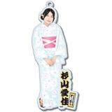 SKE48 2016年8月度個別グッズ「BIGアクリルキーホルダー(浴衣Ver.)」 杉山愛佳