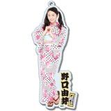 SKE48 2016年8月度個別グッズ「BIGアクリルキーホルダー(浴衣Ver.)」 野口由芽