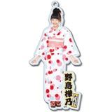 SKE48 2016年8月度個別グッズ「BIGアクリルキーホルダー(浴衣Ver.)」 野島樺乃