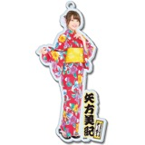 SKE48 2016年8月度個別グッズ「BIGアクリルキーホルダー(浴衣Ver.)」 矢方美紀