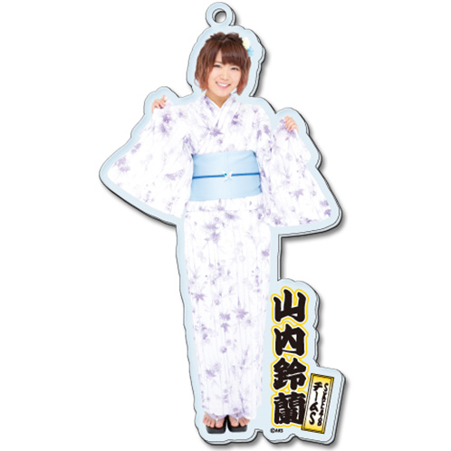 SKE48 2016年8月度個別グッズ「BIGアクリルキーホルダー(浴衣Ver.)」 山内鈴蘭