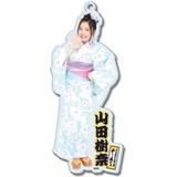 SKE48 2016年8月度個別グッズ「BIGアクリルキーホルダー(浴衣Ver.)」 山田樹奈