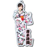 SKE48 2016年8月度個別グッズ「BIGアクリルキーホルダー(浴衣Ver.)」 青木詩織
