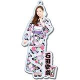 SKE48 2016年8月度個別グッズ「BIGアクリルキーホルダー(浴衣Ver.)」 石田安奈